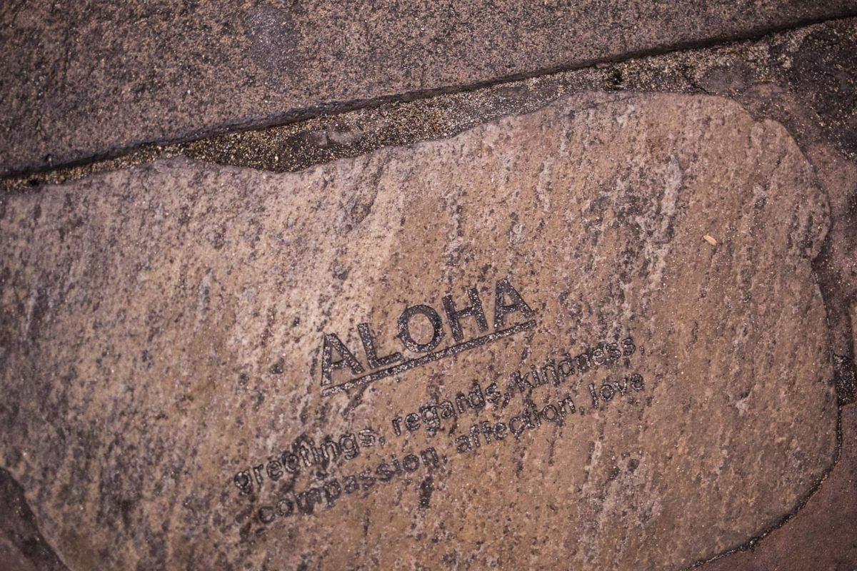 Hawaje 2017, Hawaii, Oahu, Honolulu